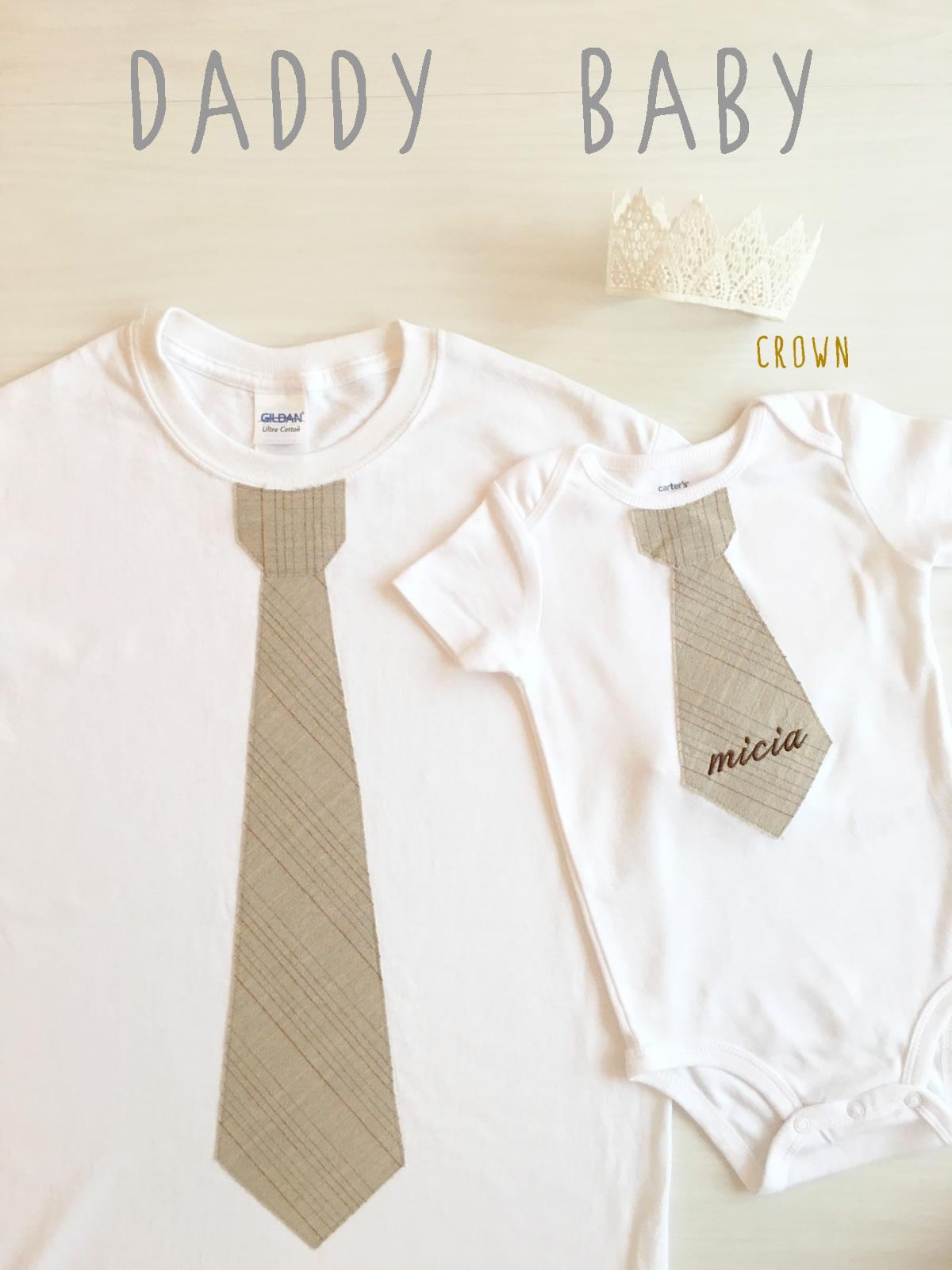 【父の日プレゼント】パパとお揃い!男の子ベビーの名入れできるネクタイロンパース/Tシャツ&パパTシャツ☆ハーフバースデー・誕生日[Antique House]