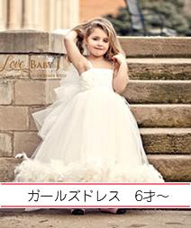 こどもドレス(110-サイズ)